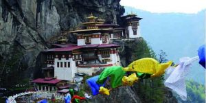 Picture of Bhutan and Prayer Flags